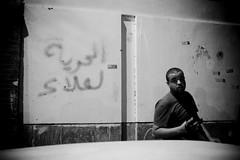 Freedom for Alaa الحرية لعلاء