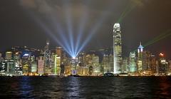 """Symphony of Lights"" - Hong Kong"