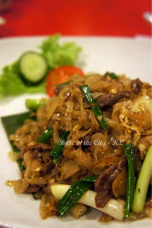 Venison Fried Kuay Teow (RM9)
