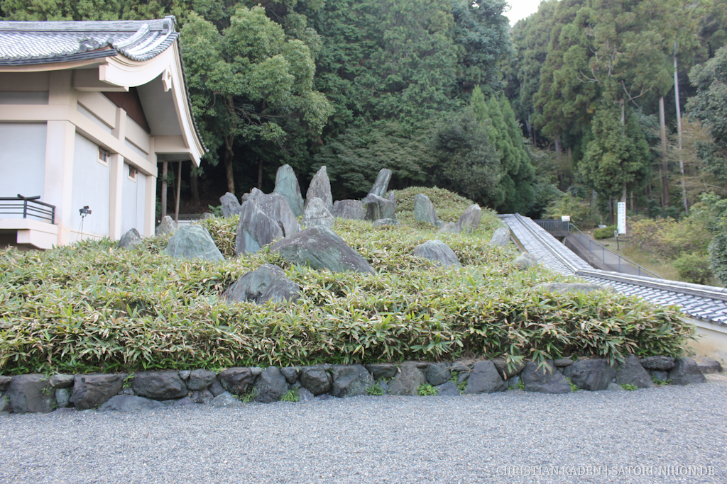 Arashiyama, Matsuo Taisha-59