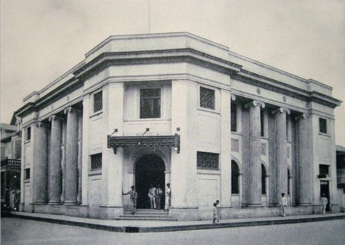 La oficina del correo de santiago for Oficina de correos sol