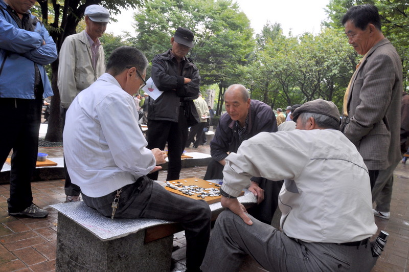 Baduk in the Park