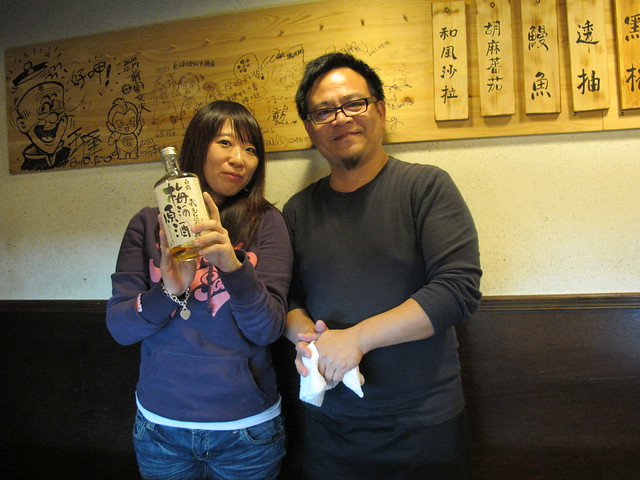 Photo:船長&Ting By Celia Hippie