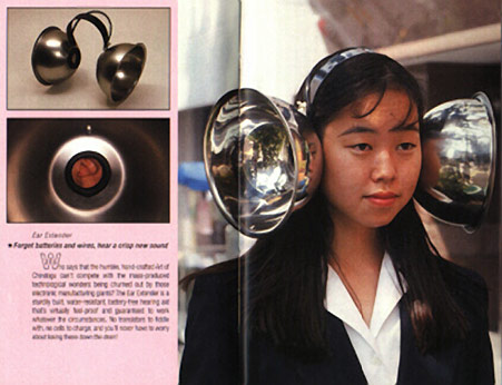 japanese-inventions-10