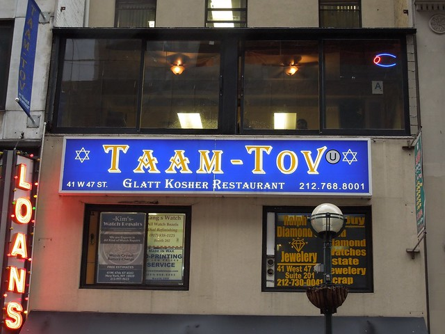 Taam tov 41 west 47th street new york flickr photo sharing