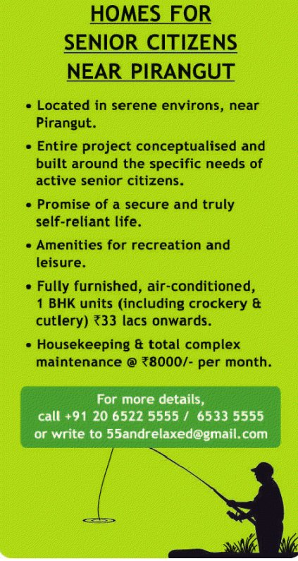 Senior Citizens Homes at Urawade Pirangut Pune 412 108