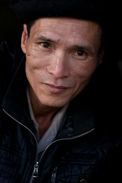 Hà Giang Portrait
