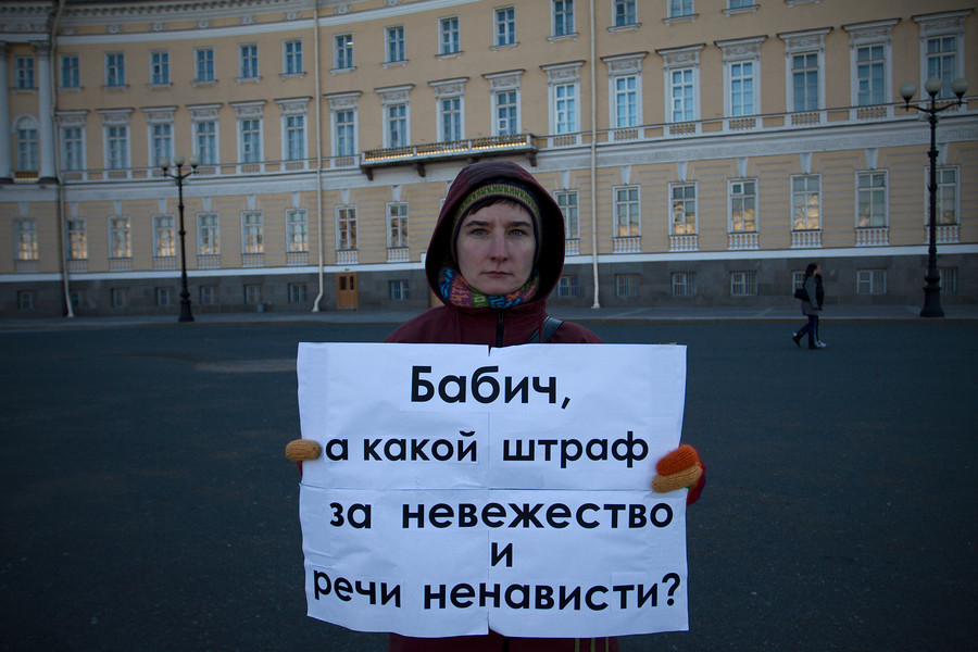 Митинг ЛГБТ активистов наДворцовой площади. После окончания митинга группу активистов изибили фанаты инационалисты.