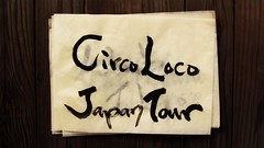 Promo: Circo Loco Japan Tour at Womb, Tokyo / 12.11.2011 on Vimeo by selective pressure +