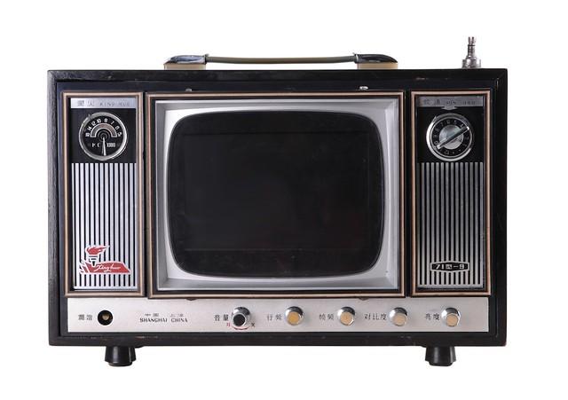 Old TV digital picture Frame