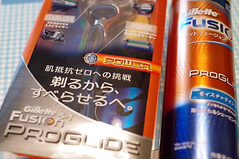 Fusion-Proglide-01
