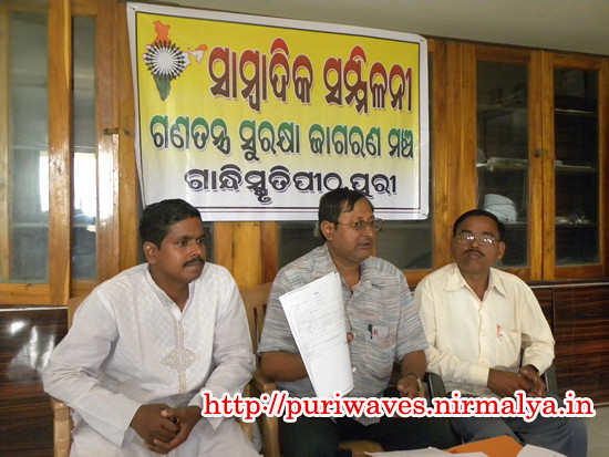 Ganatantra Surakshya Jagarana Manch, disclosed many valuable records land scam of Puri Swargadwar