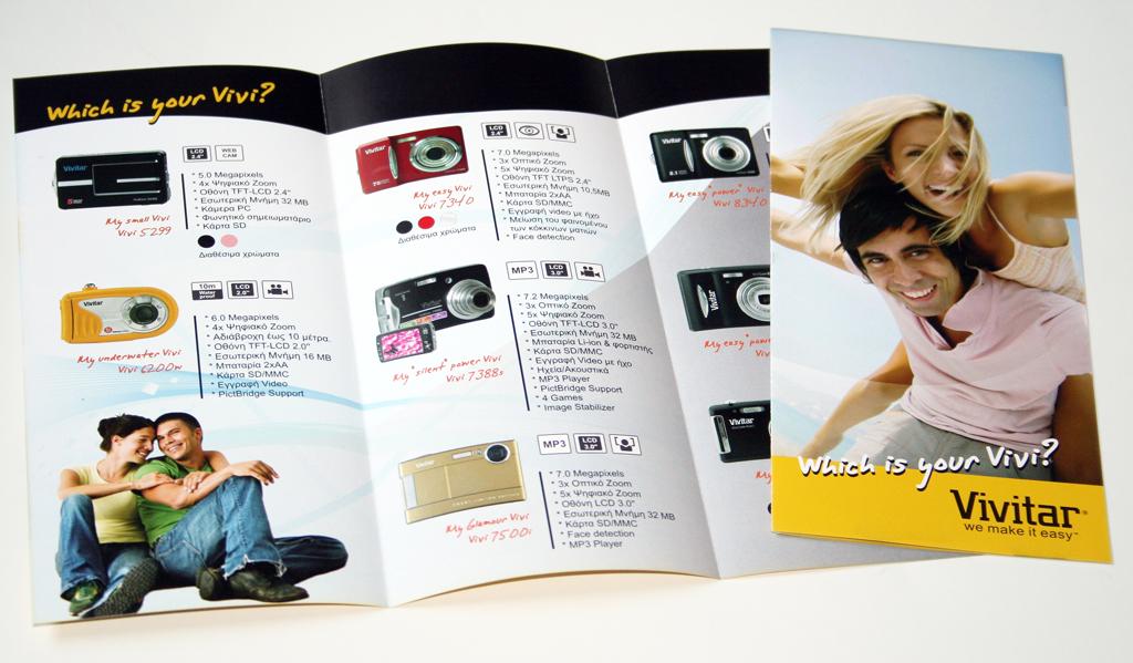 Kabanaos-Photographic-Leaflet