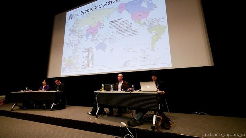 Tokyo International Anime Festival