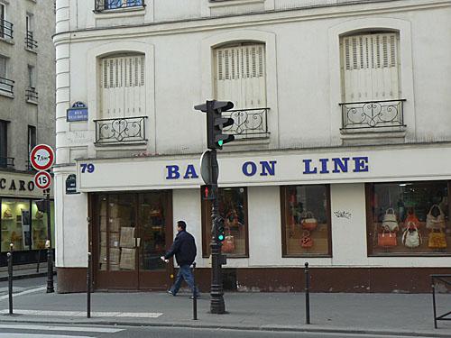 sacs rue Beaubourg.jpg