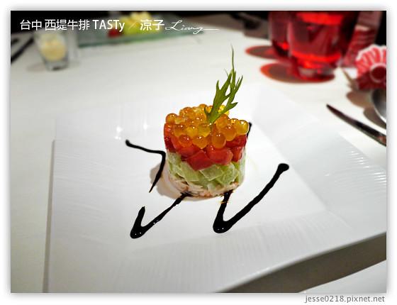 台中 西堤牛排 TASTy 25