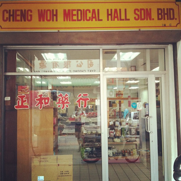 Cheng Woh Medical Hall