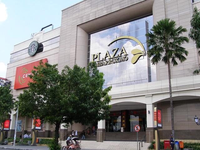 Plaza Ambarukmo购物广场