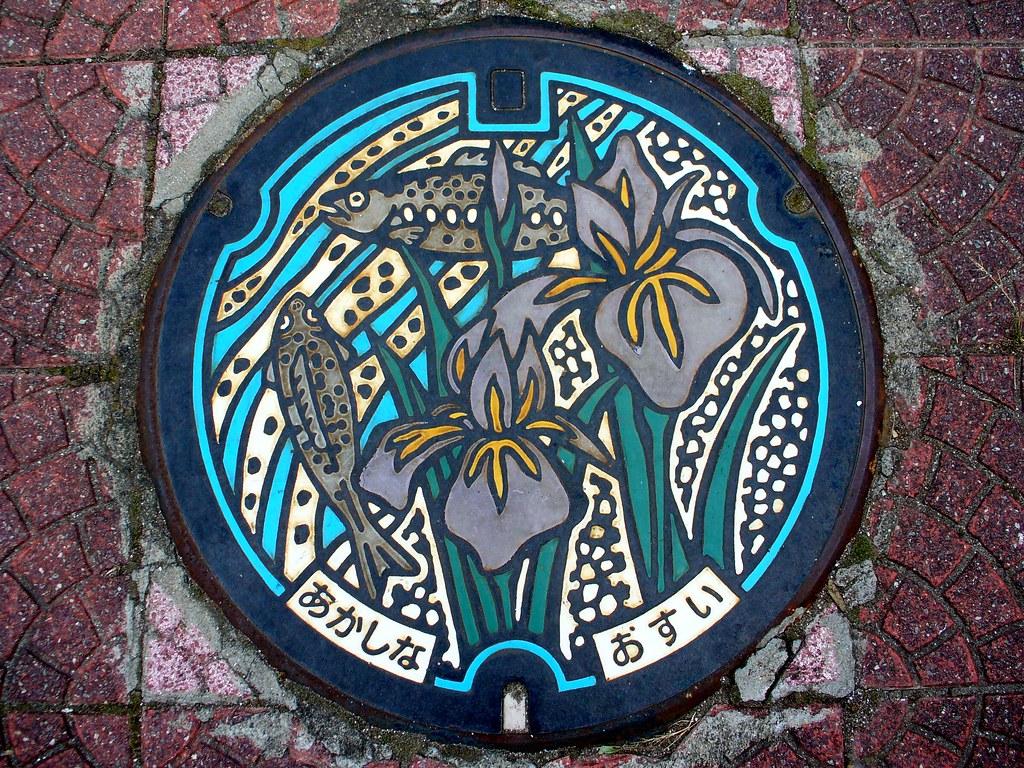 Akashina Nagano manhole cover(長野県明科町のマンホール)