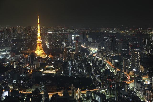 Tokyo Tower Minato city view  Flickr - Photo Sharing!