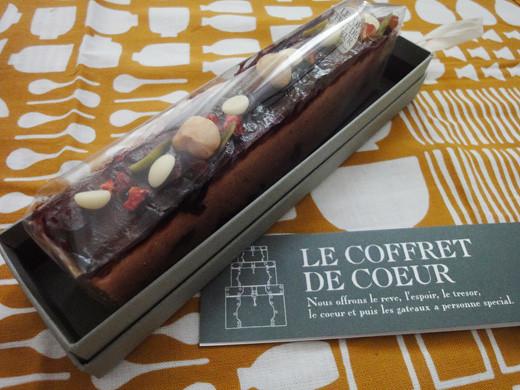 cake_coffret 2