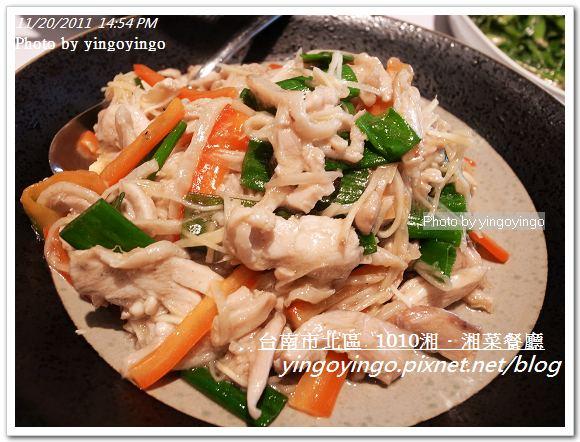 台南市北區_101湘20111120_R0044038
