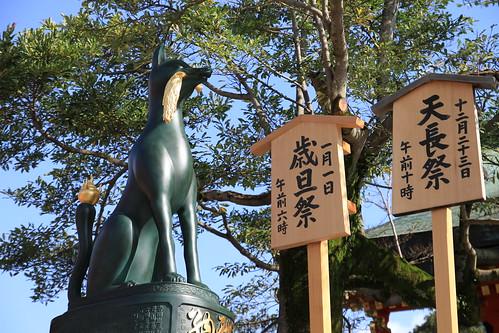 伏見稲荷 fushimi