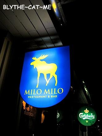 MiloMilo (2)