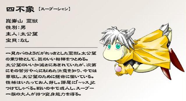 スクリーンショット(2012-03-28 11.25.36)