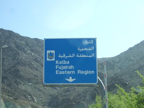 Kalba Fujairah Eastern Region