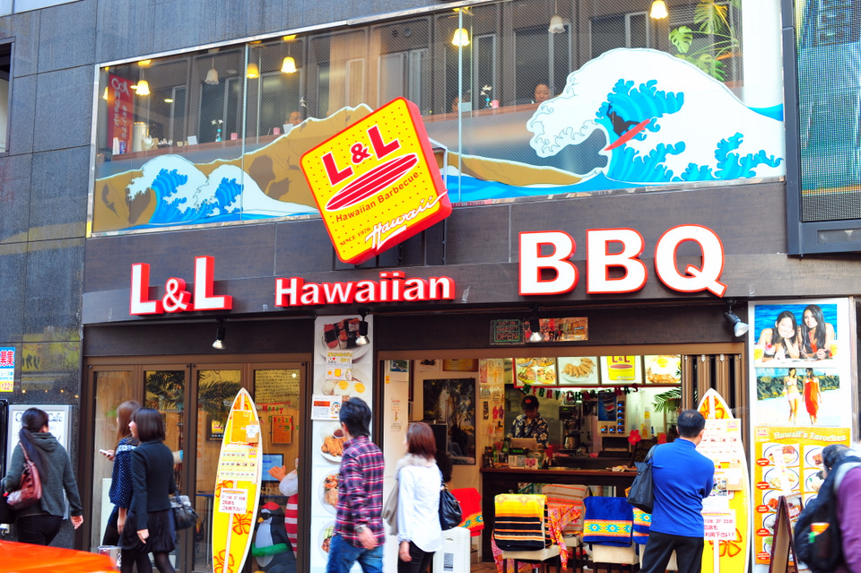 Hawaiian BBQ in Shibuya