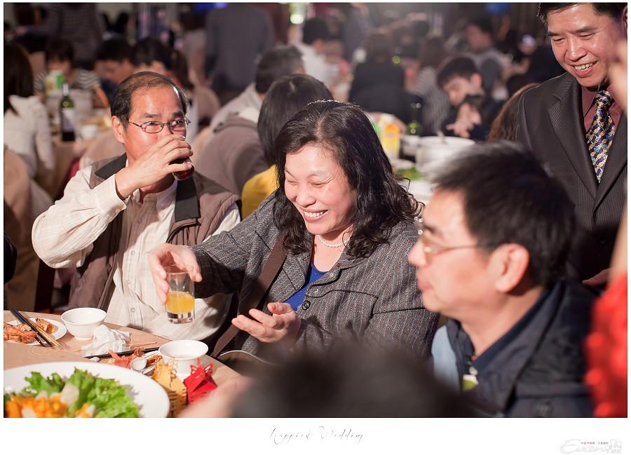 小朱爸 婚禮攝影 金龍&宛倫 00279